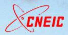 中国原子能工业公司